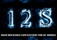 MFW Power 12S
